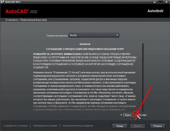 Инструкция по работе в автокаде 2012- Автокад самоучитель. . Бесплатный са